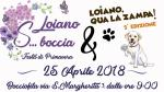 """Mercoledì 25 aprile presso la bocciofila, """"Loiano s…boccia"""" e """"Loiano, qua la zampa"""""""