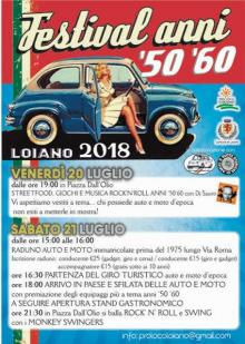 """Venerdì 20 e sabato 21 luglio """"Festival anni '50 e '60"""" nel centro di Loiano"""